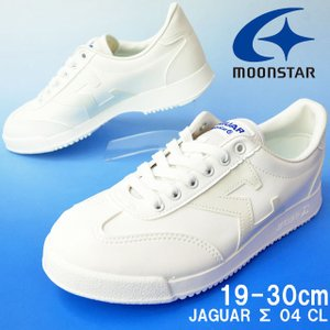 MOONSTAR ジャガーシグマ04CL WHITE ムーンスター 月星 学童用品 スニーカー ホワイト 靴 smw