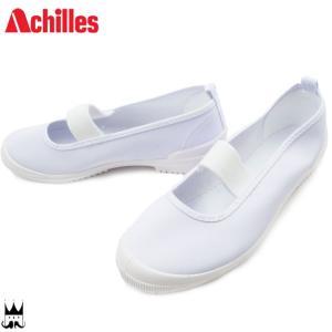 アキレス Achilles   VHR 4200 W 男の子 女の子 子供靴 キッズ ジュニア バレ...
