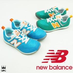 ニューバランス new balance KS574 キッズ ...
