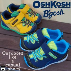 オシュコシュ OSHKOSH 男の子 子供靴 キッズ ベビー スニーカー OSK B392 ベルクロ カジュアルシューズ 男児 アウトドアタイプ  ネイビー イエロー|smw