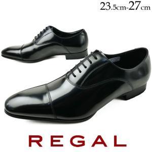 リーガル ビジネスシューズ メンズ 革靴 紳士靴 ブラック 黒 内羽根 ストレートチップ フォーマル...