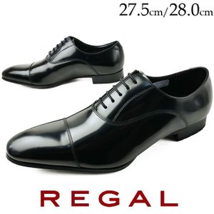 リーガル 靴 011R BCEB B REGAL メンズ フォーマル ビジネスシューズ ストレートチップ リクルート フレッシャーズ BLACK 大きいサイズ 27.5cm 28cm|smw