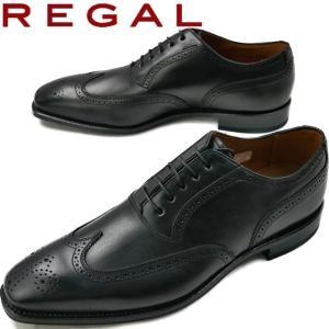 リーガル 靴 01ER CJ/ REGAL フォーマル ビジネスシューズ ウイングチップ リクルート フレッシャーズ B(ブラック) GRYB(グレー×ブラック)|smw