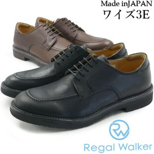 リーガル ウォーカー102W AH ブラック ダークブラウン / REGAL WALKER メンズ フォーマル ビジネス ウォーキングシューズ|smw