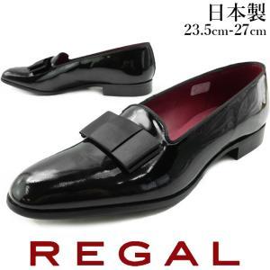 REGAL リーガル   425R BD ENB メンズ フォーマル オペラパンプス ENB(ブラッ...