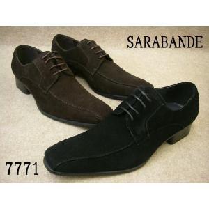 サラバンデ 靴 7771 / SARABANDE メンズ スワールモカ ビジネスシューズ BKSU(ブラックスエード) BRSU(ブラウンスエード) スクエアトゥ smw