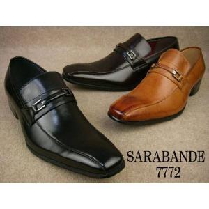 SARABANDE 靴 7772 モンクストラップ BLA・BRO・L.BR / サラバンデ メンズ ビジネスシューズ リクルート フレッシャーズ smw