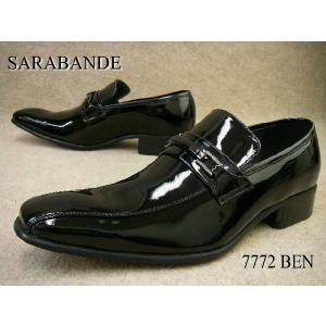 サラバンデ 靴 7772 BEN / SARABANDE メンズ ビジネスシューズ フォーマル ビットタイプ 冠婚葬祭 ブラックエナメル smw