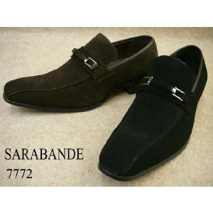 サラバンデ 靴 7772 / SARABANDE メンズ ビットタイプ ビジネスシューズ BKSU(ブラックスエード) BRSU(ブラウンスエード) スクエアトゥ smw