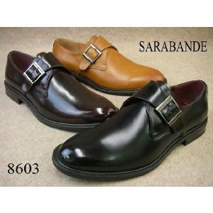サラバンデ 靴 8603 / SARABANDE メンズ ビジネス フォーマル リクルートフレッシャーズ モンクストラップ BLK DBR LBR smw
