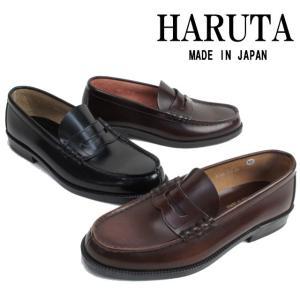 ハルタ 906 ダークブラウン・黒・ローター|smw