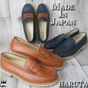 ハルタ HARUTAメンズ ローファー T8051 コインローファー日本製 牛革 3E 黒 茶 紺 紳士靴 ビジネス オフィスメイドインジャパン ペニーローファー|smw