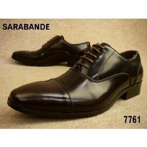 シュークリーナープレゼント SARABANDE 靴 7761 DBR/AD / サラバンデ ダークブラウン/AD ストレートチップ メンズビジネ smw