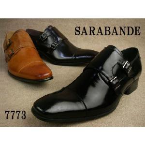 シュークリーナープレゼント SARABANDE 靴 7773 / サラバンデ メンズ ビジネス リクルート BL/ DBR/ L.B smw