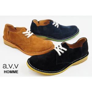 アー・ヴェ・ヴェ オム AV-8742 a.v.v HOMME メンズ カジュアルシューズ BLACK(ブラック) BROWN(ブラウン) NAVY(ネイビー)