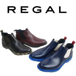 リーガル REGAL 靴 メンズ レインシューズ 57GR サイドゴアブーツ ショート丈 雨 RAIN 長靴 シューズ  ネイビー ブラック ワイン|smw