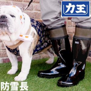 力王 メンズ B-030 RIKIO メンズ レインブーツ 長靴 防雪 長靴 雪 ブラック 黒|smw