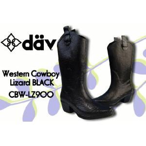 多少の接着・キズありの為 返品交換不可 ダブ CBW-LZ 900 ブラック Western Cowboy Lizard / dav ダヴ レインブーツ レディース ロング丈 RAIN BOOTS smw