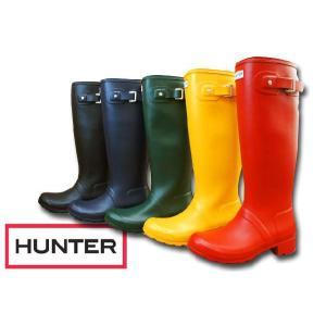 ハンター 靴 HUW25065 オリジナル ツアー / HUNTER ORIGINAL TOUR メンズ・レディース BLA・GRE・YELL・NAV・RED レインブーツ RAIN BOOT ロング丈|smw