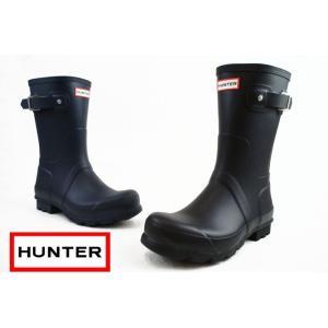 ハンター 靴 HUW25675 メンズ オリジナル ショート HUNTER MENS ORIGINAL SHORT レインブーツ RAIN BOOT ショート丈 BLACK・NAVY|smw