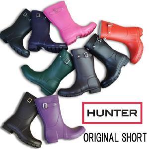 ハンター 靴 オリジナル ショート 23758 / HUNTER ORIGINAL SHORT メンズ・レディース BL・AUBE・CHO・DAR・FU・GR NA・RED レインブーツ|smw