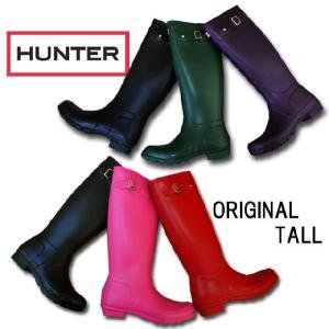 ハンター 靴 オリジナル トール HUW23499・HUW23177 / HUNTER ORIGINAL TALL メンズ・レディース レインブーツ RAIN BOOT ロング丈|smw