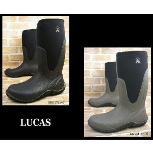Kamik RAIN BOOT LUCAS【カミック ルーカス レインブーツ メンズ ラバーブーツ|smw