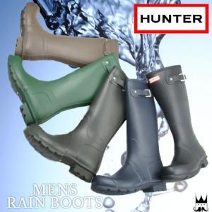 ハンター HUNTER 靴 メンズ MFT9000 レインブ...