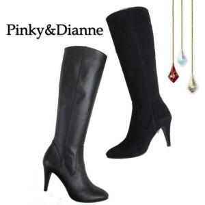 ピンキー&ダイアン レディース SS61 Pinky&Dainne リーガルコーポレーション ロングブーツ ブーツ サイドファスナー ヒール85mm|smw