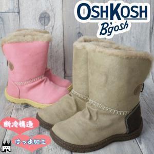 オシュコシュ OSHKOSH 男の子 女の子 キッズ チャイルド 子供 子供靴 OSK WC123 防寒 ムートンブーツ 2way スエード調 ファー ボア  断冷構造 2E|smw