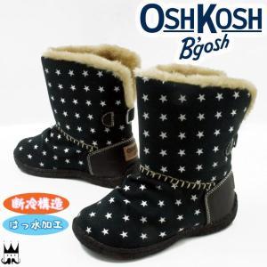 オシュコシュ OSHKOSH 男の子 女の子 キッズ チャイルド 子供靴 WC123 スノーブーツ 防寒 ムートン かわいい  断冷構造 2E|smw