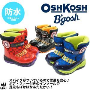 オシュコシュ OSHKOSH 男の子 子供靴 キッズ チャイルド OSK WC128SP スノーブーツ ウィンターブーツ 設計 スパイク底|smw