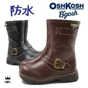 オシュコシュ OSHKOSH 男の子 女の子 キッズ チャイルド 子供靴 OSK WJ125SP スノーブーツ ウィンターブーツ エンジニア 長靴 レインブーツ  防寒|smw