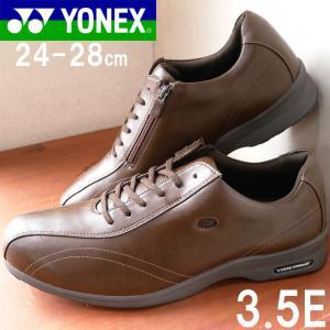 YONEX SHW-MC30 BROWN ヨネックス|smw