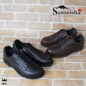 山晴社 Sanseisha 靴 メンズ ウォーキングシューズ S06 サイドジップウォーク ビジネス ビブラムソール ウォータープルーフ 2E|smw