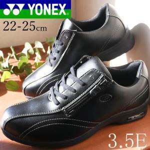 YONEX SHW-LC30 BLACK ヨネックス レディース|smw