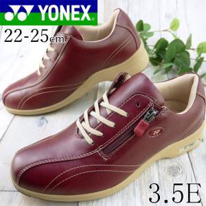 YONEX SHW-LC30 RED  ヨネックス レディース|smw