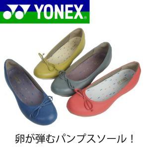 ヨネックス YONEX レディース ウォーキングシューズ S...