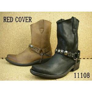 レッドカバー 11108 靴 ミンクオイルプレゼント スタッズ&チェーン付きウエスタンブーツ / RED COVER ブラック ブラウン メンズ ブーツ|smw