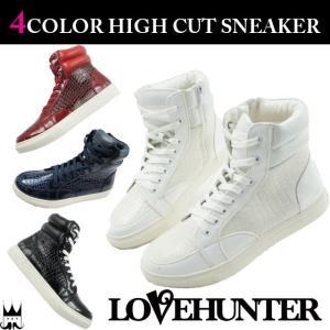 ラブハンター LOVE HUNTER 靴 メンズ 1875 ハイカットスニーカー  お兄系 スニーカー エナメル 型押し クロコ型押し エンボス|smw