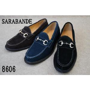 サラバンデ 靴 8606 / SARABANDE メンズ ビット ローファー カジュアル BLK・ DBR・ NAVY smw