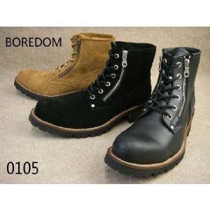 ボアダム 靴 0105 ショートレースアップブーツ / BOREDOM メンズ カジュアル ジップブーツ ショート丈 BOOTS ベージュスエード ブラック ブラックスエード|smw