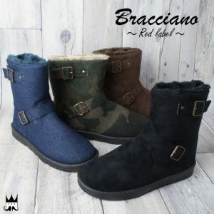 ブラチアーノ Bracciano メンズ ブーツ BR7353-A エンジニア ムートンブーツ カジュアルシューズ 防寒|smw