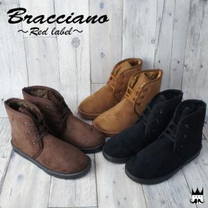 ブラチアーノ Bracciano メンズ ブーツ BR7354-A レースアップ ムートンブーツ ショート丈 カジュアルシューズ 防寒|smw