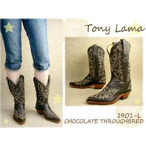 Tony Lama 1901-LCHOCOLATE THROUGHBRED / トニーラマ ウエスタンブーツ チョコレートスルーブレッド レディース BOOTS|smw