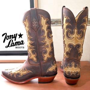 Tony Lama1905-L WALNUT SEDONA / トニーラマ ウエスタンブーツ ウォルナッツセドナ レディース BOOTS|smw
