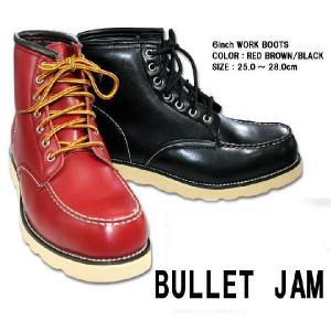 バレットジャム GB-3120 BULLET JAM 6インチ ワークブーツ ブラック レッドブラウン レースアップ メンズ カジュアル BOOTS