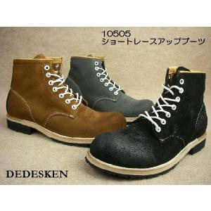 DEDESKEN 靴 10505 ショートレースアップブーツ / デデスケン メンズ BOOTS ブラック グレー ブラウン|smw