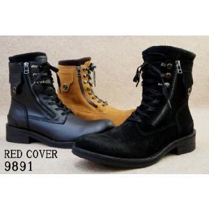 レッドカバー 9891 靴 本革リブニット付きレースアップジップブーツ / RED COVER メンズ カジュアル ブーツ ミドル丈 BLKS・ BLK・ BRNS 2WAY|smw