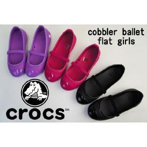 クロックス 靴 11911 クロックス コブラー バレー フラット ガール / crocs cobbler ballet flat girls キッズ ジュニア アクア クロッグ サンダル カジュアル